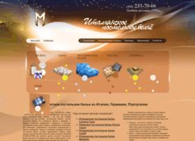 Italpostel.ru thumbnail