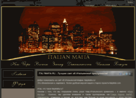 Italymafia.ru thumbnail