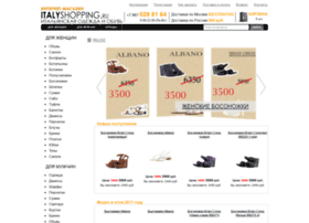 Italyshopping.ru thumbnail