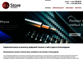 Itandstore.ru thumbnail