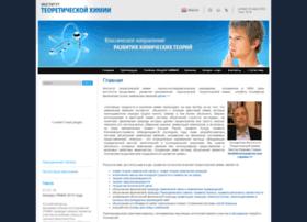 Itchem.ru thumbnail