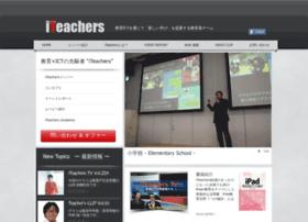 Iteachers.jp thumbnail