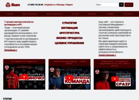Iteam.ru thumbnail