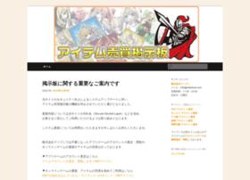 Item-bs.jp thumbnail