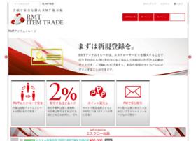 Item-trade.jp thumbnail