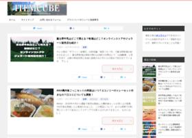 Itemcube.jp thumbnail