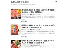 Itemiroiro.net thumbnail