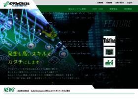 Itf.co.jp thumbnail