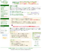 Itgear.jp thumbnail