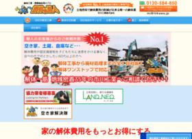 Itikawa.jp thumbnail