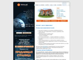 Itlab74.ru thumbnail