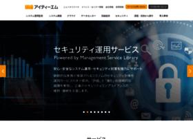 Itmanage.co.jp thumbnail