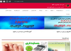 Itmashhad.ir thumbnail