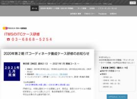 Itms-case.jp thumbnail