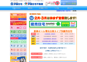 Ito-jyutaku.jp thumbnail