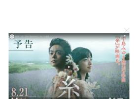 Ito-movie.jp thumbnail