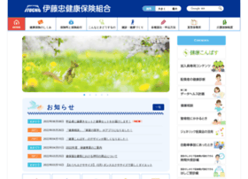 Itochu-kenpo.or.jp thumbnail