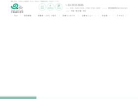 Itoh-dent.jp thumbnail