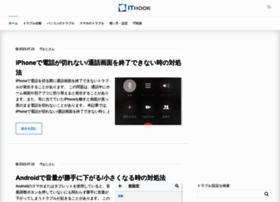 Itojisan.xyz thumbnail