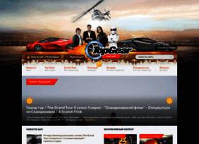 Itop-gear.ru thumbnail