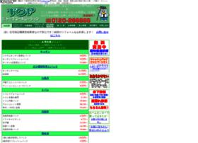 Itop.co.jp thumbnail
