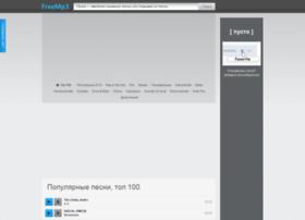 Itopmuz.ru thumbnail