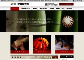 Itoseisakusyo.jp thumbnail