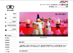 Itotsune.co.jp thumbnail