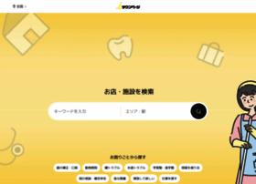 Itp.ne.jp thumbnail