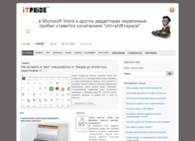 Itpride.net thumbnail