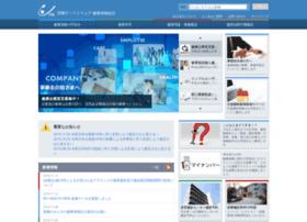 Its-kenpo.or.jp thumbnail