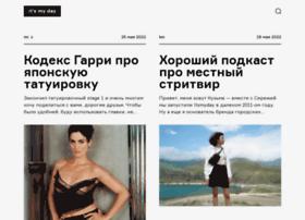 Itsmyday.ru thumbnail