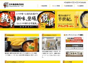 Itsukifoods.jp thumbnail