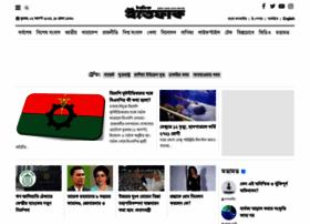 Ittefaq.com.bd thumbnail