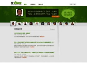 Itvalue.com.cn thumbnail