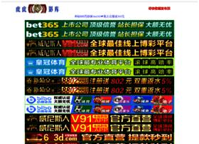 Itziyuan.top thumbnail