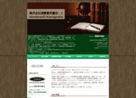 Iuap.jp thumbnail