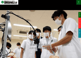 Iuhw.ac.jp thumbnail