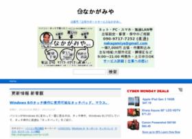 Iuser.jp thumbnail