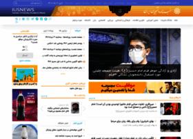 Iusnews.ir thumbnail