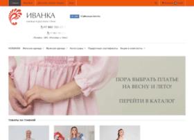 Ivanka.club thumbnail