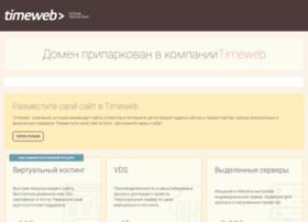 Ivankondyukov.ru thumbnail
