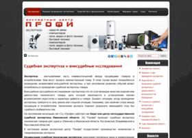 Ivanovoexpertiza.ru thumbnail