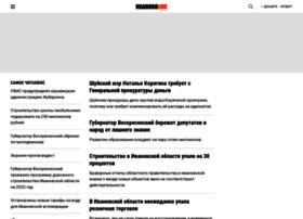 Ivanovolive.ru thumbnail
