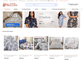 Ivanovskij-trikotazh.ru thumbnail