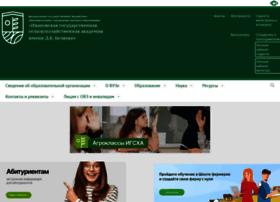Ivgsha.ru thumbnail