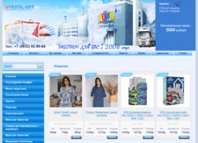 Ivtextil-shop.ru thumbnail