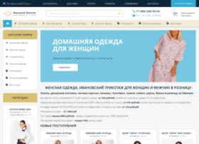 Ivtrikotaj.ru thumbnail