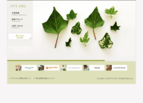 Ivy-inc.co.jp thumbnail