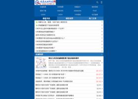 Iw168.cn thumbnail